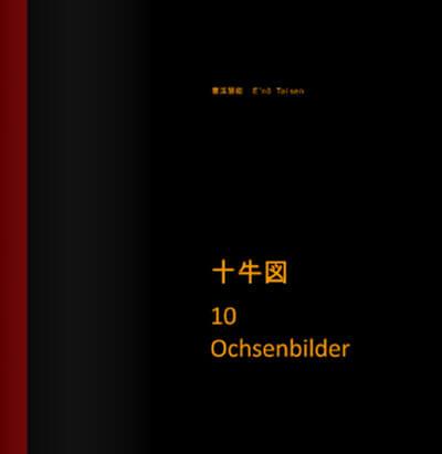 Buch 10 Ochsenbilder