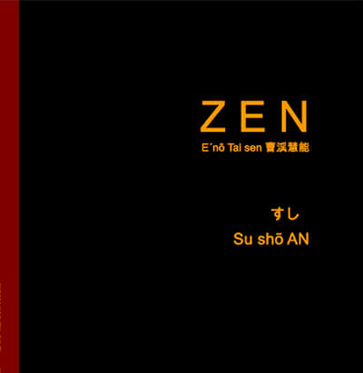 Buch Zen Rezitationen