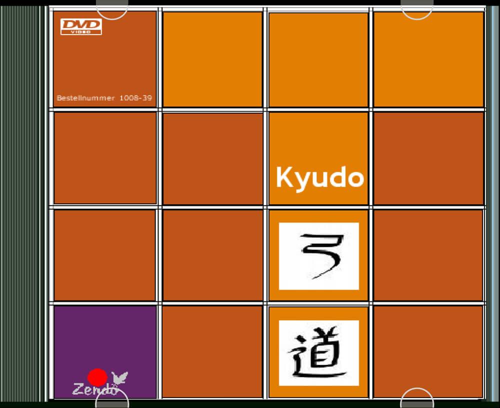DVD Kyudo